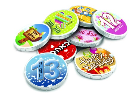 מטבעות שוקולד עם הדפסה אישית - כשר בד
