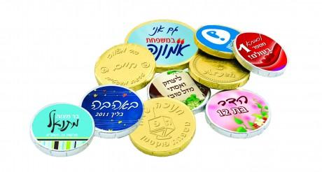 מטבעות שוקולד ממותגות